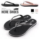 [Here Shoes]底厚1.5cm PU水鑽金蔥人字拖 平底圓頭夾腳拖鞋─AG702