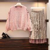 毛衣 絲絨半身裙子兩件套加肥大碼女裝減齡顯瘦套裝【時尚大衣櫥】