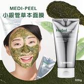韓國MEDI-PEEL小銀管草本面膜120g