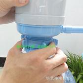 桶裝水優質加厚大號飲水壓水器 抽水吸水器純凈水桶手動壓式水泵 初語生活館