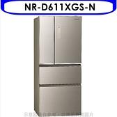 Panasonic國際牌【NR-D611XGS-N】610公升四門變頻玻璃冰箱翡翠金