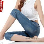 薄款牛仔七分褲女夏季新小腳牛仔褲彈力直筒7分褲中褲子短褲