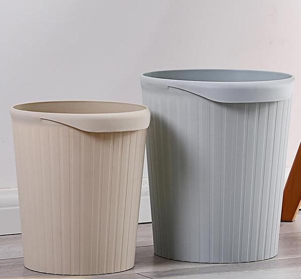 垃圾桶 創意垃圾桶家用客廳衛生間辦公室無蓋北歐風大號ins寢室學生宿舍