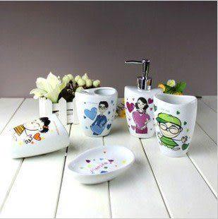 陶瓷衛浴五件套
