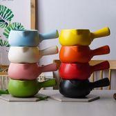 85折免運-鍋蒸鍋小奶鍋迷你砂鍋熱牛奶煮粥泡面陶瓷鍋寶寶家用輔食小鍋WY