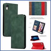 蘋果 iPhone XS MAX XR iPhoneX i8 Plus i7 Plus ZD商務皮套 手機皮套 插卡 支架 磁吸 掀蓋殼