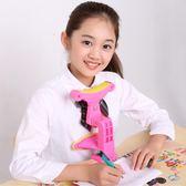防坐姿矯正器小學生兒童寫字架糾正姿勢視力保護器視架
