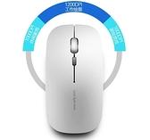 充電式無線藍牙雙模滑鼠辦公靜音筆記本電腦4.0無限用非無聲 - 風尚3C