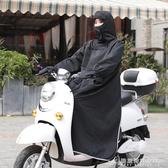 騎電動摩托車擋風被電瓶電車冬季加絨加厚擋風衣防風罩冬天防水雨 交換禮物 YXS