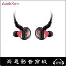 【海恩數位】韓國 Astell & Kern X JH Audio 聯名款 Angie II 二代監聽耳道式耳機