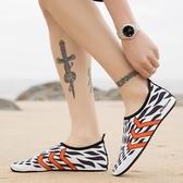 男女浮潛鞋潛水沙灘鞋防滑跑步機鞋赤足軟鞋兒童涉水沙灘襪游泳鞋  極有家