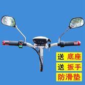自行車後視鏡 精品電動車反光鏡電瓶車山地車通用平面觀後鏡6MM