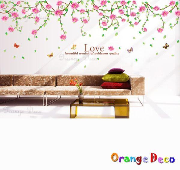 壁貼【橘果設計】粉色花藤 DIY組合壁貼/牆貼/壁紙/客廳臥室浴室幼稚園室內設計裝潢