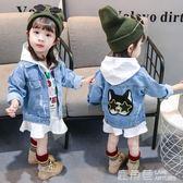 寶寶外套 寶寶秋裝女歲女童洋氣外套兒童衣服小童時尚韓版童裝潮三歲『快速出貨』