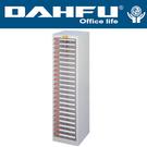 DAHFU 大富  SY-B4-222  落地型效率櫃-W327xD402xH1062(mm) / 個