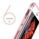 iPhone5 5s iPhone6 6s Plus 最新第四代 金屬+TPU 一體成形 邊框 不傷手機 不影響訊號