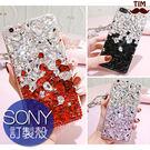 SONY XZ2 XA2 XA1 Plus XZ1 XZ Premium Ultra 滿鑽撞色寶石 手機殼 保護殼 水鑽殼 訂製 水晶