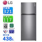 (含拆箱定位)LG樂金438公升直驅變頻上下門冰箱 GI-HL450SV