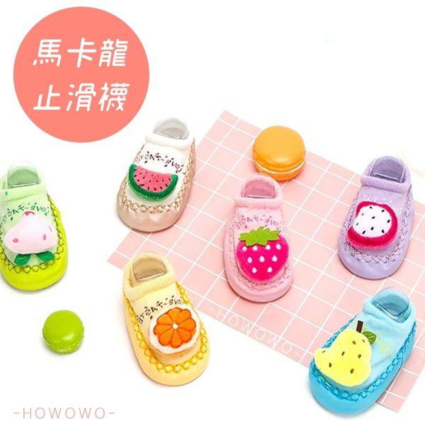 嬰兒襪 寶寶襪 水果造型 皮革防滑襪 / 嬰兒室內鞋 (11-13CM) CA1256 好娃娃