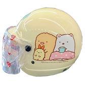 【東門城】華泰 K856 SG-1 角落小夥伴(米黃) 半罩式安全帽 兒童帽