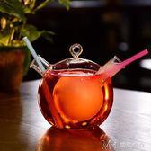 情侶雞尾酒杯 創意分享杯雙管玻璃杯個性酒吧器皿掛式水杯飲料杯        瑪奇哈朵