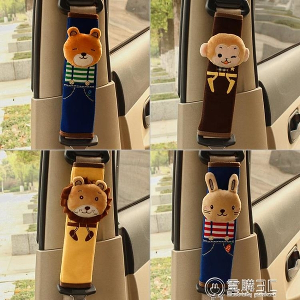汽車安全帶護肩套軟卡通可愛創意女神加長保險肩帶個性防磨套柔軟 電購3C
