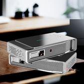 投影儀 投影儀家用小型wifi無線家庭影院投牆高清微型超清便攜式迷你2019新款投影機T