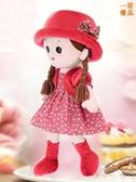 優一居 絨毛玩偶 布娃娃 抱枕 床上公仔 玩偶 可愛毛絨玩具