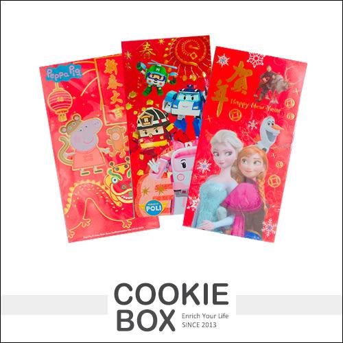 新年 卡通 授權 紅包袋 (5入一包) 冰雪奇緣 波力 粉紅豬小妹 送貼紙 燙金 新年快樂 *餅乾盒子*