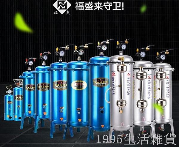 氣泵空壓機用油水分離器小型壓縮空氣凈化噴漆氣動除水精密過濾器 NMS 1995生活雜貨