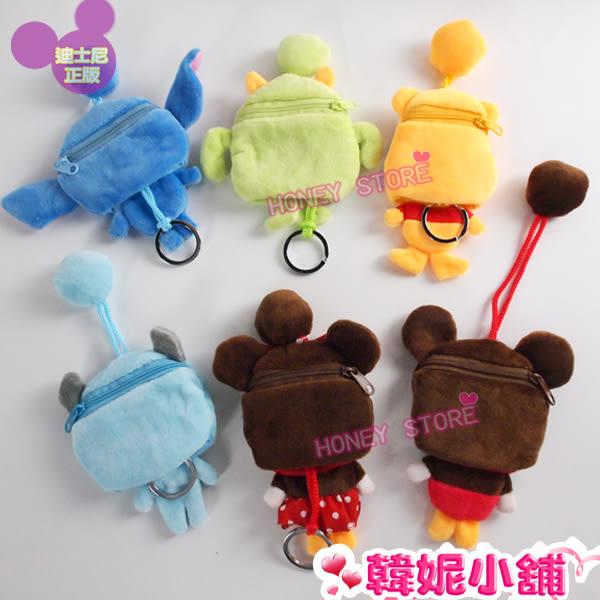 韓妮小舖  迪士尼 鑰匙包 零錢包 鑰匙零錢包 吊飾 迪士尼批發【HD2793】