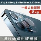 【GOR保護貼】iPhone 13min...