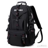 背包男雙肩包旅行包戶外輕便旅游行李包休閑時尚大容量登山書包 PA1154『pink領袖衣社』