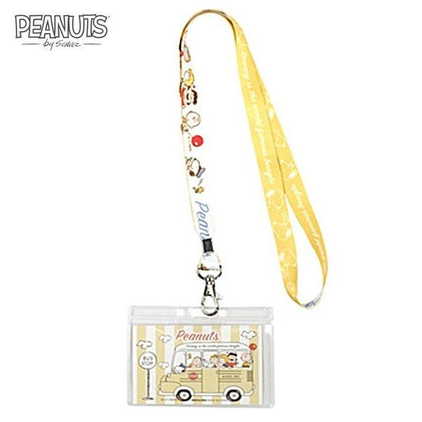 日本限定 SNOOPY 史努比家族 校車巴士 (條紋) 掛繩頸帶 票卡夾 / 識別證 卡套