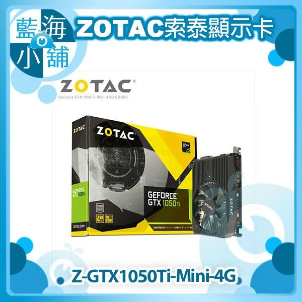 ZOTAC 索泰 GTX 1050Ti MINI 4G顯示卡