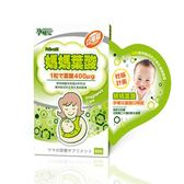 孕哺兒Ⓡ媽媽葉酸嚼錠(60粒)