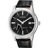 CITIZEN 星辰 光動能電量等級顯示腕錶-黑/41mm AW7000-07E