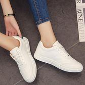 板鞋小白鞋百搭學生跑步運動女鞋懶人韓版繫帶單鞋休閒優家小鋪