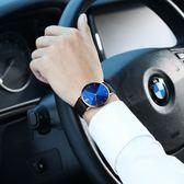 鋼帶手錶男潮流超薄簡約網帶手錶女學生錶防水男錶石英錶台秋節88折