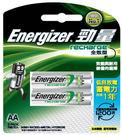 勁量全效型充電電池3號 2入