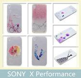 SONY Xperia X Performance 彩繪TPU軟殼 軟套 輕薄 防摔 輕薄 手機殼 手機套 保護殼 外殼
