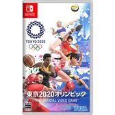 【預購NS】2020 東京奧運 The Official Video Game《中文版》