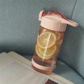 運動健身便攜水壺塑料水杯孕婦吸管杯子韓版學生女防摔簡約隨手杯【週年店慶好康八五折】