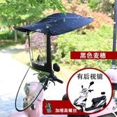 電動車雨棚 電動摩托車擋雨棚電瓶車防曬遮陽傘踏板車擋風罩防雨車篷可拆卸簾T