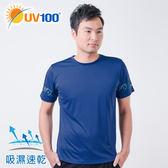 UV100 防曬 抗UV-配色接袖休閒上衣-男