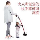 luvionwalky學步帶嬰幼兒寶寶防摔 安全 防勒學走路嬰兒學步神器