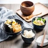 日本復刻十草-麵碗-藍13cm(多款尺寸)