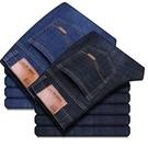 牛仔褲 夏季薄款彈力牛仔褲男士直筒修身男褲寬鬆大碼休閒中青年工作長褲寶貝計畫 上新