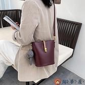 包包水桶包女包潮時尚斜背包簡約百搭單肩側背包【淘夢屋】