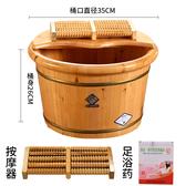 保溫泡腳桶木質家用足浴盆女泡腳木桶洗腳盆小木盆實木